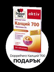 Doppelherz Допелхерц систем Колаген 11.000 х30 флакона