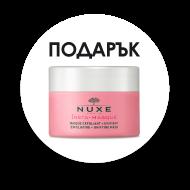Nuxe NuxurianceUltra Уплътняващ крем против стареене за всеки тип кожа SPF20 50 мл