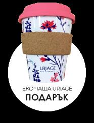 Uriage Roseliane Почистващ флуид за лице за чувствителна кожа, склонна към зачервявания 250 мл