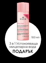 NuxeHuileProdigieuse Мултифункционално сухо олио със златни частици 100 мл