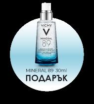 Vichy Liftactiv Collagen Specialist Дневен крем против бръчки за всеки тип кожа SPF25 50 мл