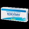 Boiron Кокулин при прилошаване при пътуване х30 таблетки