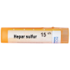 Boiron Hepar sulfur Хепар сулфурис калкареум 15 СН