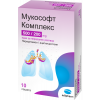 Мукософт комплекс 500 мг/200 мг х10 сашета Adipharm