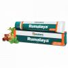 Himalaya Rumalaya Gel Румалая гел за здрави стави 30 гр