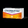 Спазмалгон при коремни болки и спазми, стомашни и чревни колики и болезнена менструация х20 таблетки Actavis