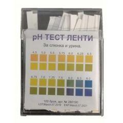 pH Тест ленти за слюнка и урина 100 бр Water for Health