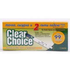 Clear Choice Тест за бременност Лента 2 бр