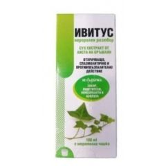 Ивитус перорален разтвор 7 мг/мл 100 мл H2 Pharma