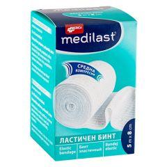 Medica Medilast Ластичен бинт 5 м x 8 см x1 бр