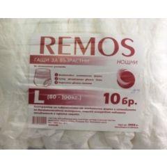 Нощни гащи за възрастни Ремос L 10 бр