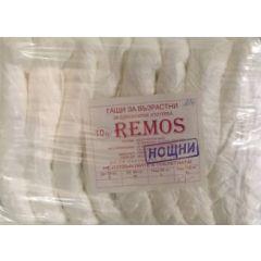 Нощни гащи за възрастни Ремос XL 10 бр