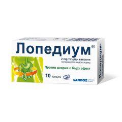 Лопедиум против диария с бърз ефект 2 мг х10 твърди капсули Sandoz