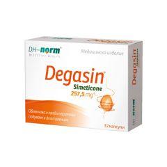 Walmark Дегазин при газове и подуване на корема х 32 таблетки