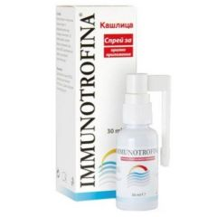 Immunotrofina Перорален спрей за суха кашлица 30 мл DMG Italia