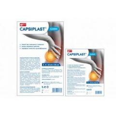 Medica Capsiplast Classic Пластир със загряващ ефект 15х12.5 см