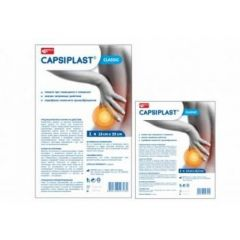 Medica Capsiplast Classic Пластир със загряващ ефект 15х25 см