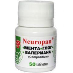 Neuropan Мента, Глог и Валериана х 50 таблетки Панацея 2001