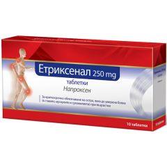Walmark Етриксенал Напроксен при болка в ставите и мускулите 250 мг х 10 таблетки