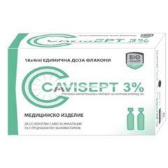 Cavisept 3% Разтвор за инхалации 18 дози х 4 мл BIOshield