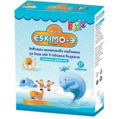 Eskimo-3 Омега 3 за деца 41 гр х27 дъвчащи таблетки Cardinova