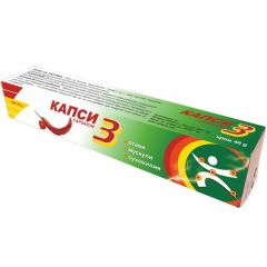 Капси 3 Capsaicin крем 40 гр