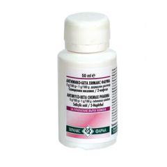 Антимико-Бета дермален разтвор 50 мл Chemax Pharma