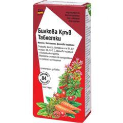 Floradix Билкова кръв с желязо х84 таблетки