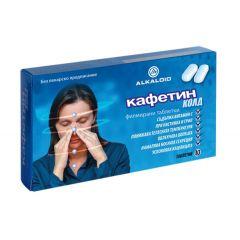 Кафетин Колд при симптоми на грип и настинка х10 таблетки Alkaloid