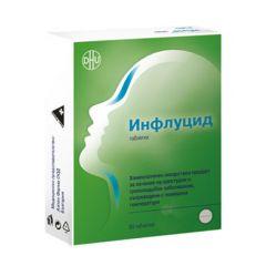 Инфлуцид при настинка и грип x60 таблетки DHU