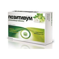 Позитивум при нервно напрежение х30 таблетки Aflofarm