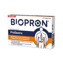 Walmark Биопрон Прогастро х 10 таблетки