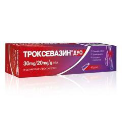 Троксевазин Дуо Гел х45 грама Actavis