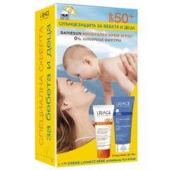 Uriage Bariesun Слънцезащитен минерален крем за лице и тяло  SPF50+ 100 мл + Uriage Bebe 1er Нежен пенлив душ-крем за бебета и деца за лице, тяло и коса 200 мл Комплект