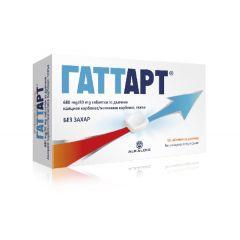 Гаттарт при киселини в стомаха 680 мг/80 мг х16 таблетки за дъвчене Alkaloid