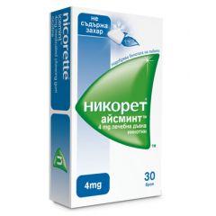Никорет Айсминт Дъвки за отказване на цигарите 4 мг х30 бр McNeil