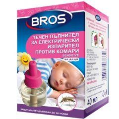 Bros Sensitive Течност за електрически изпарител против комари за деца 40 мл