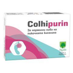 Колхипурин х30 капсули Magnalabs