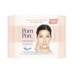 Pom Pon Eyes & Face Мокри кърпички за дегримиране за всеки тип кожа х20 бр