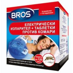 Bros Електрически изпарител против комари с 10 таблетки