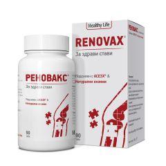 Healthy Life Реновакс за здрави стави x90 таблетки