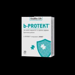 Healthy Life Би Протект за силен имунитет и чревно здраве х20 капсули