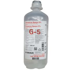 Глюкоза 5% инфузионен разтвор 500 мл B Braun