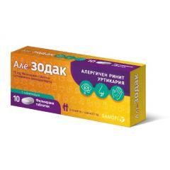 Але Зодак при алергичен ринит и уртикария 10 мг 10 филмирани таблетки Sanofi