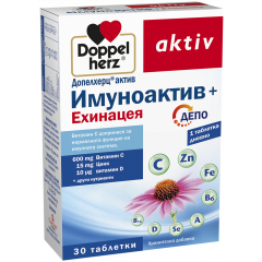 Doppelherz Aktiv Имуноактив + Ехинацея 30 ДЕПО таблетки