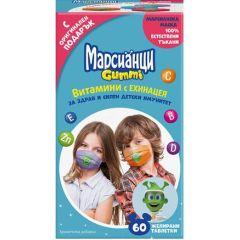 Walmark Марсианци Желирани мултивитамини с Ехинацея х60 бр + Подарък предпазна маска