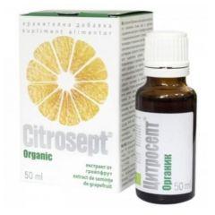 Citrosept Organic Разтвор за имунитет с екстракт от грейпфрут 50 мл Cintamani