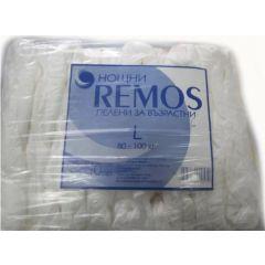 Нощни пелени за възрастни Ремос L 10 бр
