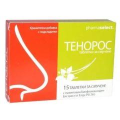 Тенорос при запушен нос и за висок имунитет 15 таблетки за смучене Pharma Select
