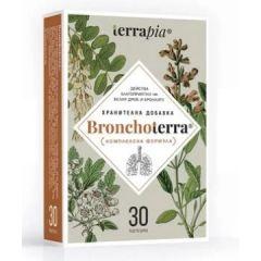 Bronchoterra Бронхотерра 30 капсули Terrapia